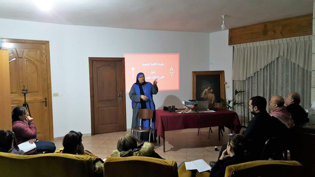 اجتماع الرهبنة العلمانية الثالثة في بيت لحم