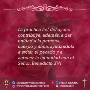 espanol (2)